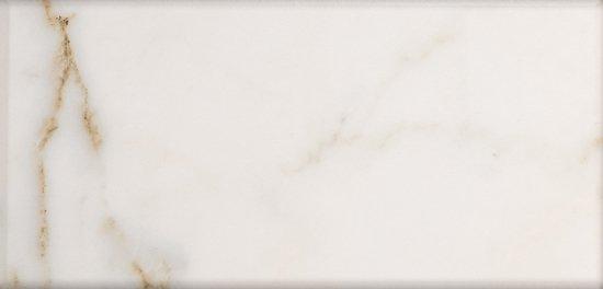 VTwonen Classic Diamond 15x30 cm Off White Mat