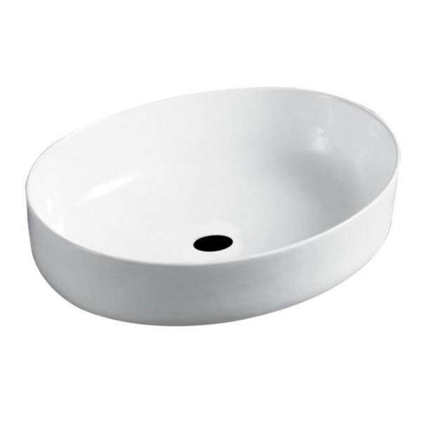 Best Design Yssel opbouw waskom 51,5x37,5cm glans wit
